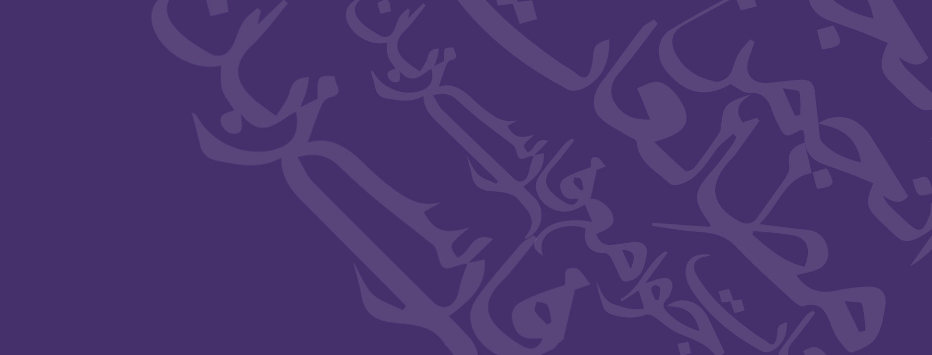 Journal | The Association for the Study of Persianate Societies